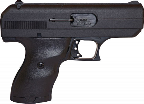 Hi-Point YEET Cannon G1 facing right