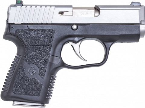 Kahr PM9 facing right