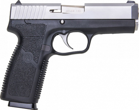 Kahr CT40 facing right